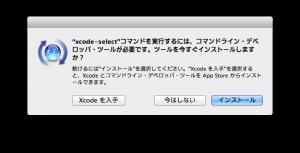 スクリーンショット 2014-01-23 0.14.09